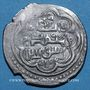 Monnaies Jazira. Ilkhanides. Abu Sa'id (716-736H). 2 dirham, (731)H, Hillah