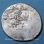 Monnaies Jazira. Jalayrides. Husayn I (776-784H). 2 dinars argent, Hillah