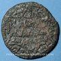 Monnaies Jazira. Ortoquides de Mardin. Husam ed-Din Yuluk Arslan (580-597H). Dirham (581H)