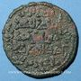 Monnaies Jazira. Ortoquides de Mardin. Qutb ed-Din Ghazi II (572-580H). Dirham 580H