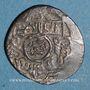 Monnaies Jazira. Sutayides. Ep. Ibrahim Shah (743-748H). 2 dirham, Abu-Sa'idiyah