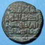 Monnaies Jazira. Zenguides de Sinjar. Qutb ed-Din Muhammad (594-616H). Dirham 59XH, (Sinjar)