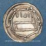 Monnaies Maghreb. Abbassides. al-Hadi (169-170H). Dirham 170H. Ifriqiya + Barqa ? (Lybie)