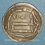 Monnaies Maghreb. Abbassides. al-Hadi (169-170H). Dirham 170H. Ifriqiya + Barqa ? (Lybie