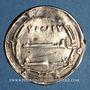 Monnaies Maghreb. Abbassides. al-Mahdi (158-169H). Dirham 15(7)H. al-'Abbassiya