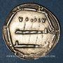 Monnaies Maghreb. Abbassides. al-Mahdi (158-169H). Dirham 16(x)H. al-'Abbassiya