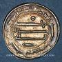Monnaies Maghreb. Abbassides. al-Mahdi (158-169H). Dirham 163H. al-'Abbassiya