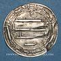Monnaies Maghreb. Abbassides. al-Mahdi (158-169H). Dirham 167H. Ifriqiya