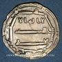 Monnaies Maghreb. Abbassides. al-Mansur (136-158H). Dirham 155H. al-'Abbassiya
