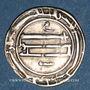 Monnaies Maghreb. Abbassides. Harun al-Rashid (170-193H). Dirham 17(1)H. (al-'Abbassiya)