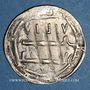 Monnaies Maghreb. Abbassides. Harun al-Rashid (170-193H). Dirham 17(5)H. al-'Abbassiya