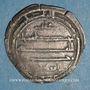 Monnaies Maghreb. Aghlabides. Ibrahim I (184-196H). Dirham 196H, Ifriqiya, avec Musa