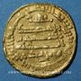 Monnaies Maghreb. Aghlabides. Muhammad I (226-242H). Dinar or 240H