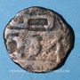 Monnaies Maghreb. 'Alawites.  Moulay 'Abd ar-Rahman (1238-1276H). 1/2 fals 1254H, Za (Taourirt)