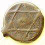 Monnaies Maghreb. 'Alawites. Moulay 'Abd ar-Rahman (1238-1276H). 2 fals 1271H, Titwan