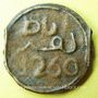 Monnaies Maghreb. 'Alawites. Moulay 'Abd ar-Rahman (1238-1276H). Fals 1260H, Rabat al-Fath