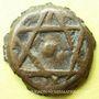 Monnaies Maghreb. 'Alawites. Moulay 'Abd ar-Rahman (1238-1276H). Fals 1267H