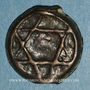 Monnaies Maghreb. 'Alawites. Moulay 'Abd ar-Rahman (1238-1276H).  Fals 1271H