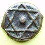 Monnaies Maghreb. 'Alawites. Moulay 'Abd ar-Rahman (1238-1276H). Fals 1273H