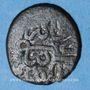 Monnaies Maghreb. 'Alawites. Moulay Isma'il (1082-1139H = 1672-1727. Fals 1088H, Fès (rare forme de datation)