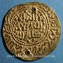 Monnaies Maghreb. 'Alawites. Moulay Isma'il (1082-1139H). Dinar bunduqi 1109H, Hazrat Fas