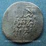 Monnaies Maghreb. 'Alawites. Moulay Isma'il (1082-1139H). Mouzouna (Rabat) al-Fath