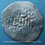 Monnaies Maghreb. 'Alawites. Moulay Isma'il (1082-1139H). Mouzouna, (Rabat) al-Fath