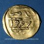 Monnaies Maghreb. 'Alawites. Moulay Sulayman II (1207-1238H = 1. 1/2 dinar bunduqi or 1207H. Hazrat Fas (Fès)