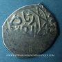 Monnaies Maghreb. 'Alawites. Moulay Sulayman II (1207-1238H = 1793-1822). Dirham 1208H, Rabat al-Fath