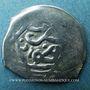 Monnaies Maghreb. Alawites. Moulay Sulayman II (1207-1238H = 1793-1822). Dirham 1208H, Titwan