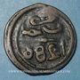 Monnaies Maghreb. 'Alawites. Muhammad IV (1276-1290H). 4 fulus 1286H. Fes (rétrograde)