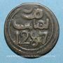 Monnaies Maghreb. 'Alawites. Muhammad IV (1276-1290H).  4 fulus 1287H. Fes