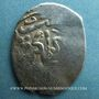 Monnaies Maghreb. 'Alawites. Sidi Muhammad III (1171-1204H). Dirham 1172H, Marrakesh