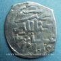 Monnaies Maghreb. 'Alawites. Sidi Muhammad III (1171-1204H). Dirham 1177H, Miknas