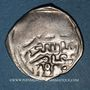 Monnaies Maghreb. 'Alawites. Sidi Muhammad III (1171-1204H). Dirham 118(1)H, Hazrat Fas