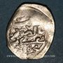 Monnaies Maghreb. 'Alawites. Sidi Muhammad III (1171-1204H). Dirham 118(3)H, es-Suwayra