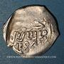 Monnaies Maghreb. 'Alawites. Sidi Muhammad III (1171-1204H). Dirham 1184H, Hazrat Fas