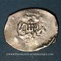 Monnaies Maghreb. 'Alawites. Sidi Muhammad III (1171-1204H). Dirham (?)H, el-Ara'ish