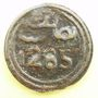 Monnaies Maghreb. 'Alawites. Sidi Muhammad IV (1276-1290H). 4 fals 1285H, Fas