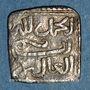 Monnaies Maghreb. Almohades. 'Abd al-Mu'min (524-558 H). 1/2 dirham. Fès