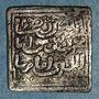 Monnaies Maghreb. Almohades. Anonyme (6e-7e H). Dirham. Fès
