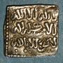 Monnaies Maghreb. Almohades. Anonyme (6e-7e H). Dirham