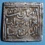 Monnaies Maghreb. Almohades. Anonyme (Ve-VIe = XIe-XIIe). Dirham, Fas