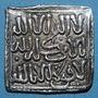 Monnaies Maghreb. Almohades. Anonyme (Ve-VIe = XIe-XIIe). Dirham