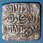 Monnaies Maghreb. Almohades Anonyme (VIe-VIIeH = XIIe-XIIIe). Dirham, Ceuta
