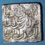 Monnaies Maghreb. Almohades Anonyme (VIe-VIIeH = XIIe-XIIIe). Dirham, Fès