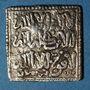Monnaies Maghreb. Almohades Anonyme (VIe-VIIeH = XIIe-XIIIe). Dirham, Tlemcen