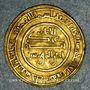Monnaies Maghreb. Almoravides. Abu Bakr ibn Umar (448-480H). Dinar, 451H. Sijilmassa