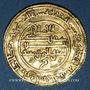 Monnaies Maghreb. Almoravides. 'Ali b. Yusuf (500-537H). Dinar 501H, Aghmat