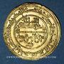 Monnaies Maghreb. Almoravides. 'Ali b. Yusuf (500-537H). Dinar 512H, Aghmat